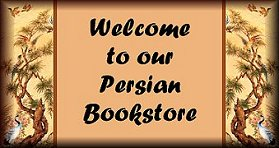 Persian Poetry and Prose for sale from Art Arena's on-line Persian Book Store
