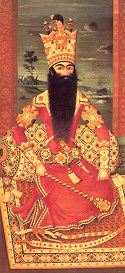 Portrait of Fath Ali Shah