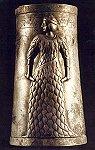 Silver Paleo-Elamite vase