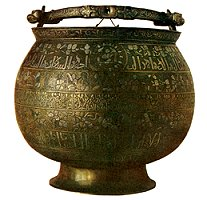 Bronze bucket or kettle, Herat, Iran, dated 1163